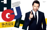 Hugh Jackman for ELLE Men China