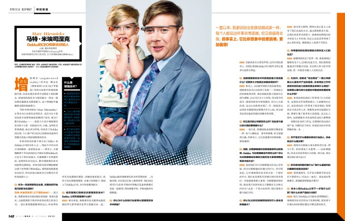 ELLEMenChinaOct2013_04