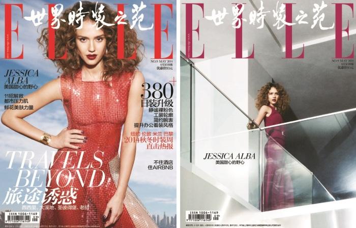Jessica-Alba-for-Elle-China-2014--01